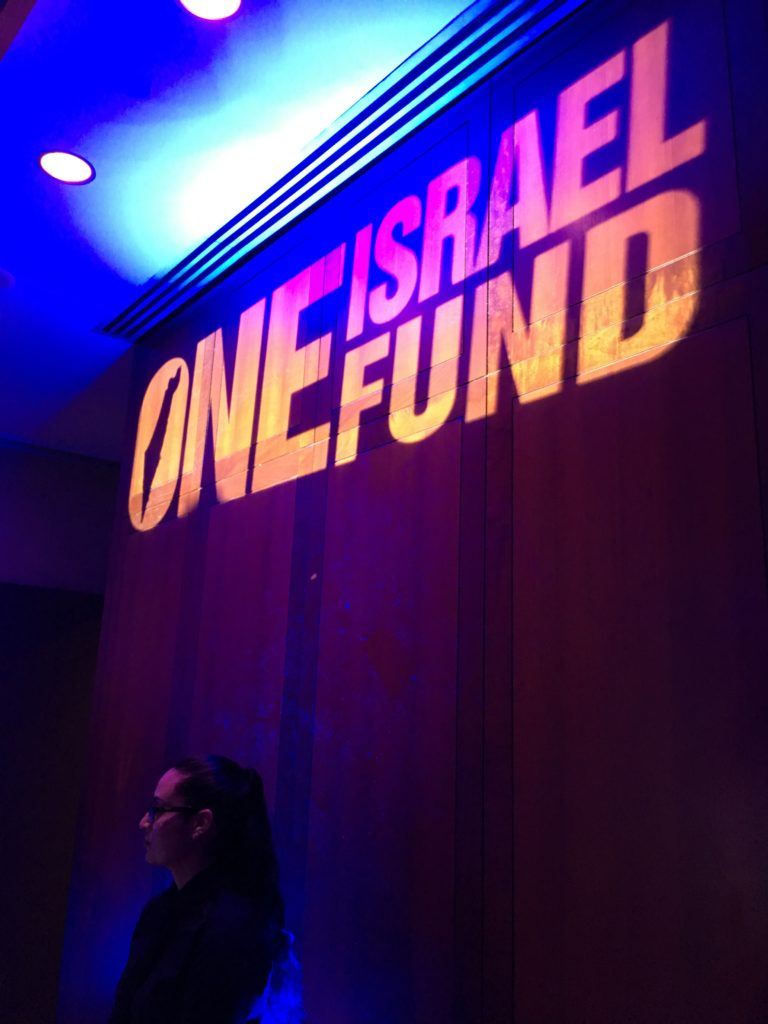 our-gobo-and-lights-again-at-one-israel-fund-event-planner-ny-eventplannerny-com-800-736-8888