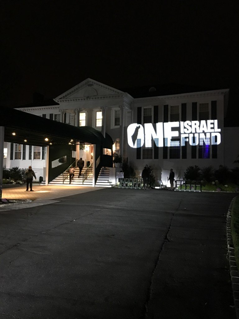 exterior building Gobo for ONE Israel Fund  by Event Planner NY (800) 736-8888