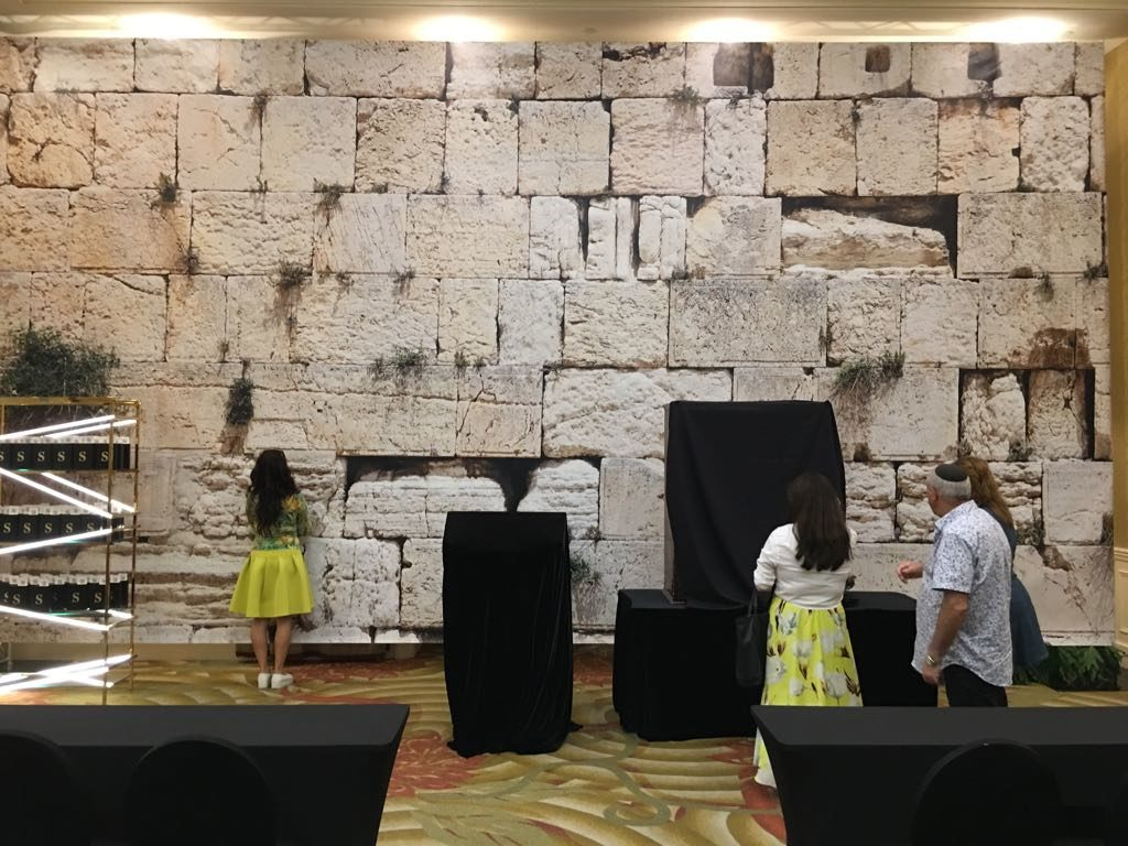 Event Planner NY - The Wall Backdrop